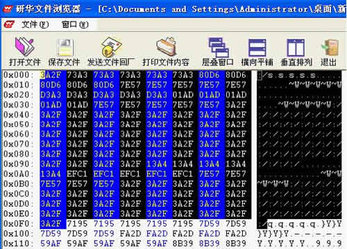 Program Toyota Camry G Chip All Key Lost Guide-4