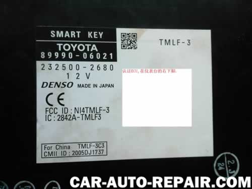 How To Program Smart Key For Toyota Camry 09 All Key Lost (3)