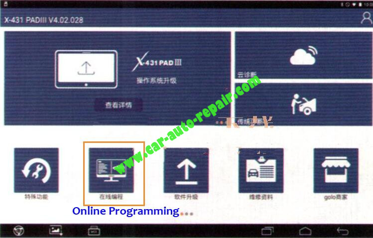 how to program SDM for Chevrolet Cruze online-1