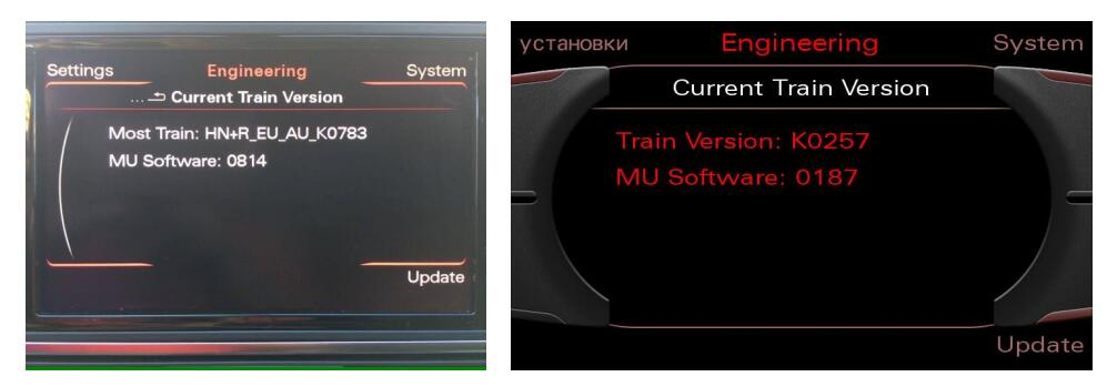 How to update Audi MMI 3G Firmware (2)