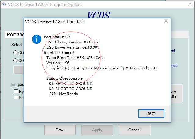 How to Install VCDS Software (10)