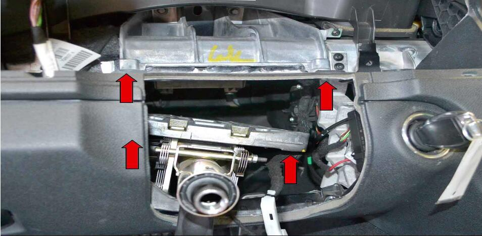 How to Remove & Replace Benz ESL ELV Electronic Steering Lock (11)