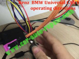 How to Solve BenzBMW Odometer Correction Failure (11)