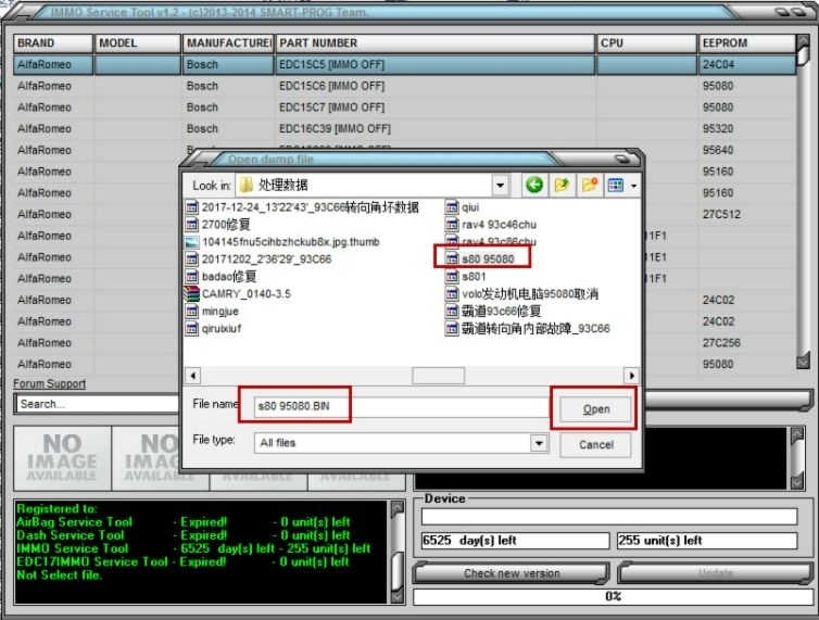 How to Use IMMO Service Tool to Disable Vehicle Immobilizer (2)