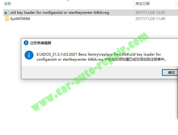 Benz-Xentry-03.2021-download-installation-14