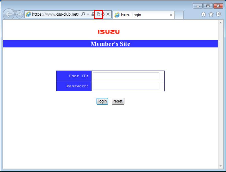 How-to-Install-Original-Isuzu-CSS-Net-Part-Catalog-Software-20