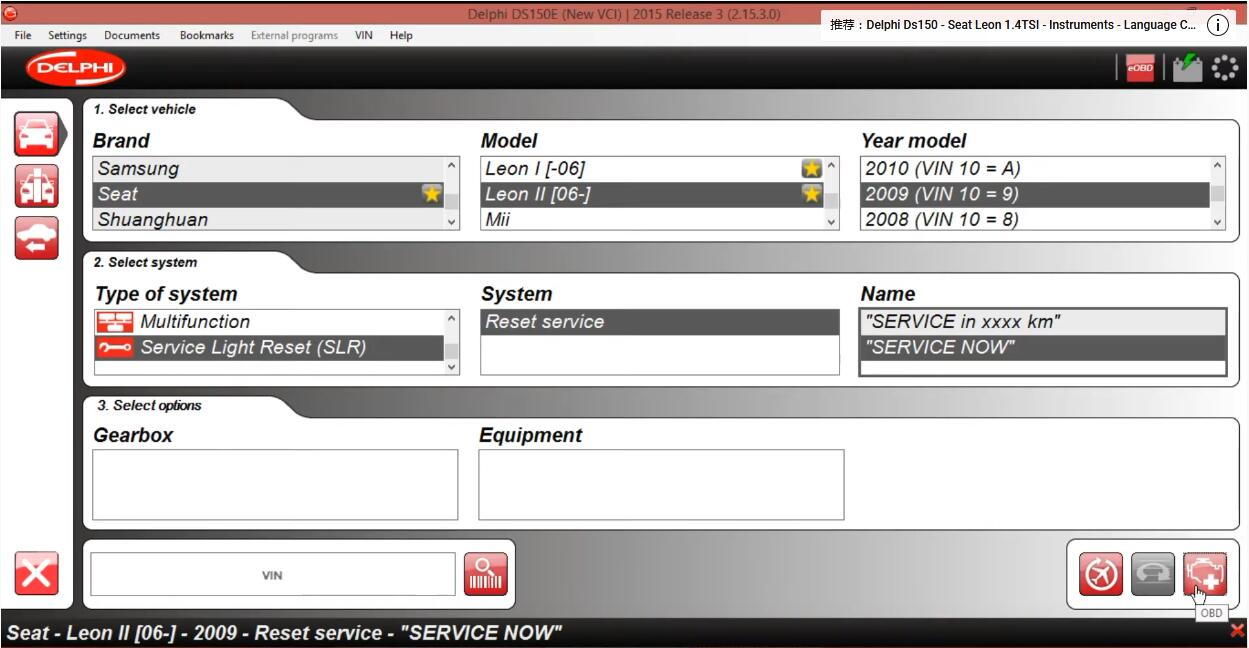 How-to-Use-DS150E-Reset-Service-Light-for-Seat-Leon-II-2009-2