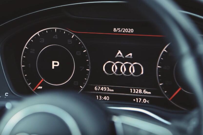 Audi-A4-2016-2019-Startup-Screen-Coding-by-OBDeleven-1