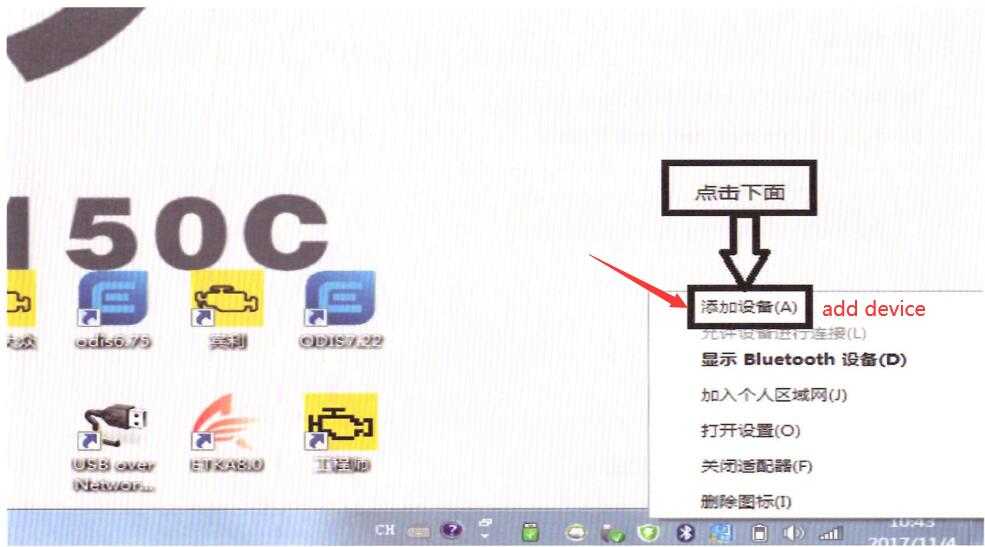 How-to-Connect-VAS5054-to-ODIS-Engineering-by-Bluetooth-1