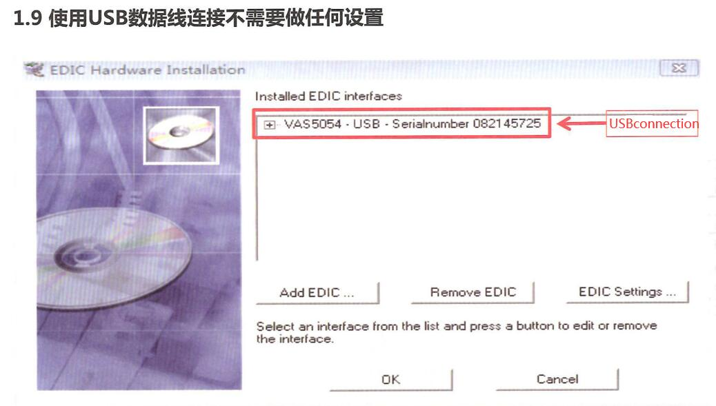 How-to-Connect-VAS5054-to-ODIS-Engineering-by-Bluetooth-9