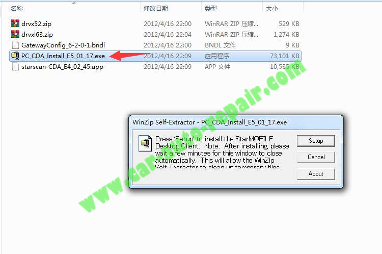 How-to-Install-Chrysler-Diagnostic-Application-CDA-5.01-1