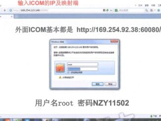 How-to-Update-BMW-ICOM-Firmware-by-IE-Browser-1