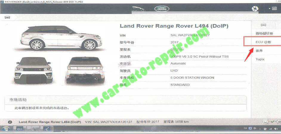 LCD-Instrument-Cluster-Retrofit-Coding-by-JLR-PATHFINDER-for-Range-Rover-L494-2