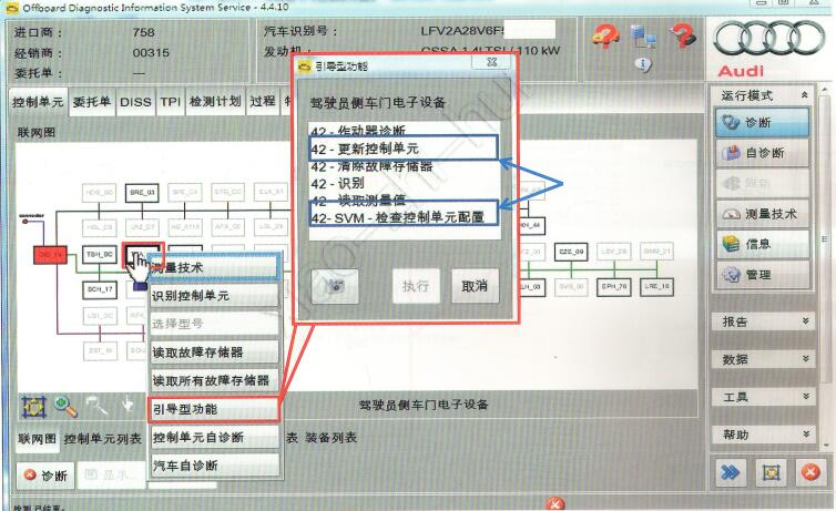 How-to-Download-Parameter-Files-by-ODIS-Diagnostic-Software-4