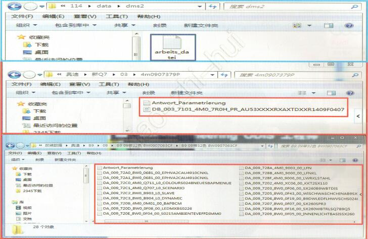 How-to-Download-Parameter-Files-by-ODIS-Diagnostic-Software-9