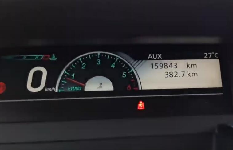 How-to-Check-Real-Mileage-by-Delphi-DS150-on-Renault-Megane-Scenic-3-2