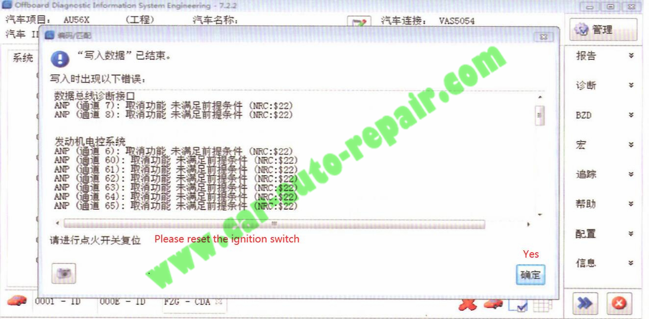 How-to-ExportImport-Communication-Protocols-of-Control-Unit-for-AUDI-12