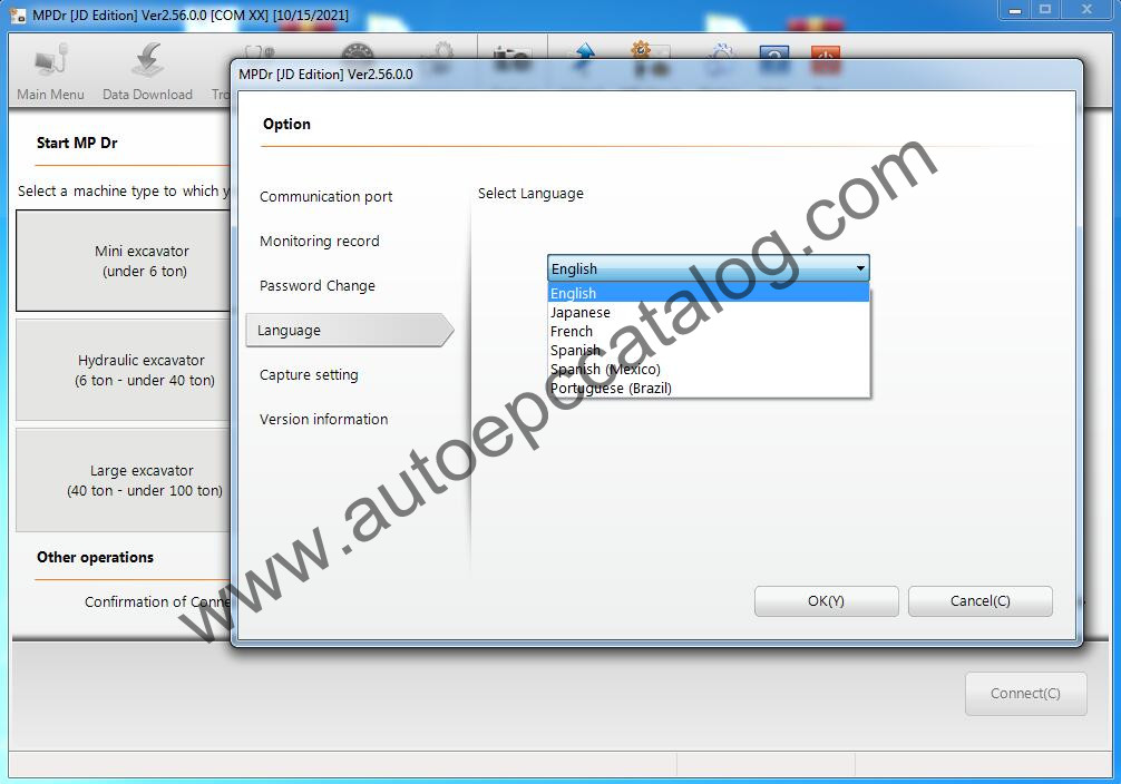 Hitachi-MPDr-v2.56-MaintenancePRO-Download-3