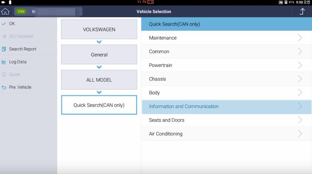 How-to-Do-Front-Camera-Calibration-with-G-scan-for-2018-Volkswagen-Atlas-11