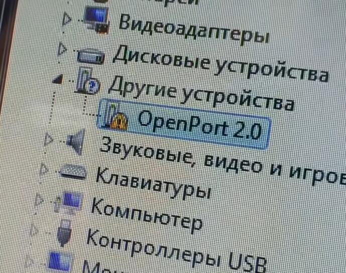 How-to-Install-Driver-and-Configure-for-Openport-2.0-J2534-4