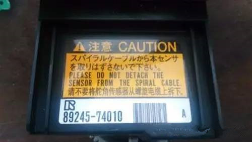 Toyota Steering angle sensor initialized fixed-1