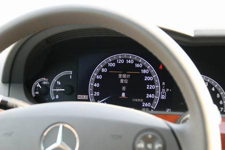 How to repair Mercedes Benz dashboard backlight can't work-1
