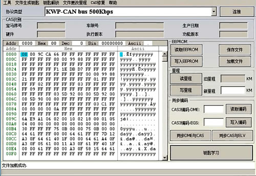 How to Program key for BMW EWS and CAS IMMO-7