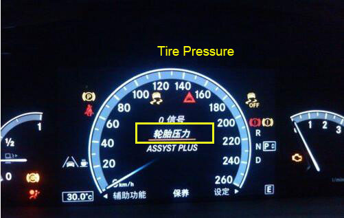 Mercedes Benz S350L TPMS Reset Gudie (5)