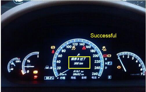 Mercedes Benz S350L TPMS Reset Gudie (8)