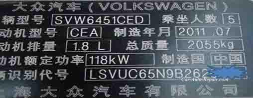 VW Tiguan Bleeding ABS Brake Pump By X431 (1)
