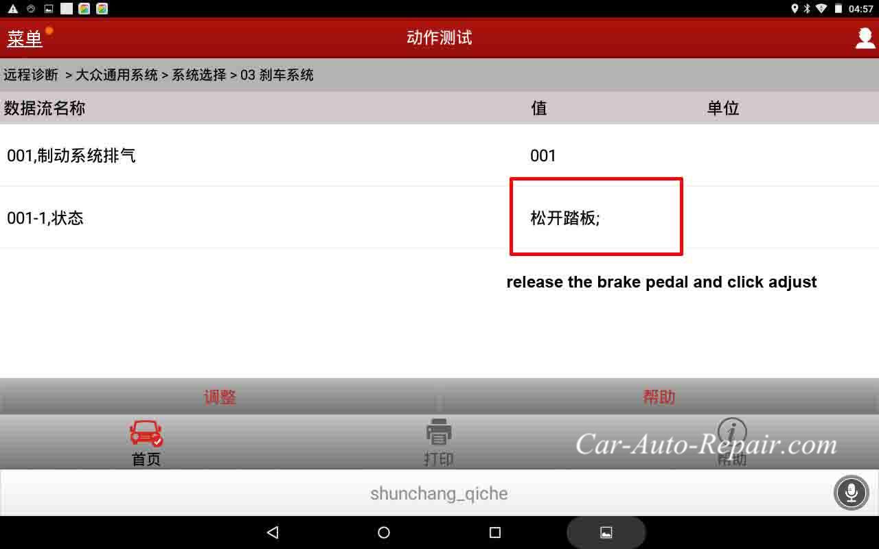 VW Tiguan Bleeding ABS Brake Pump By X431 (10)