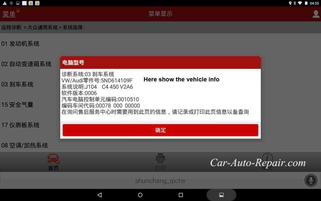 VW Tiguan Bleeding ABS Brake Pump By X431 (3)