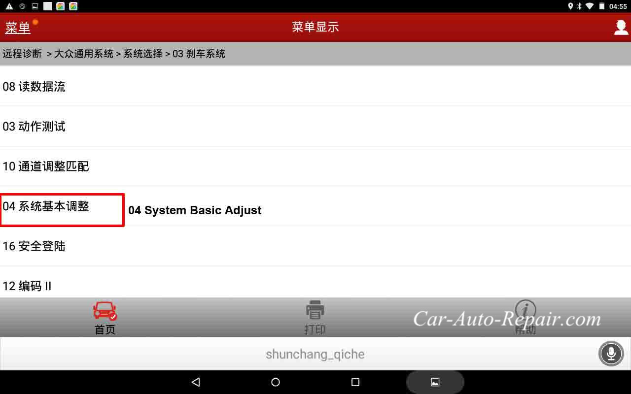 VW Tiguan Bleeding ABS Brake Pump By X431 (5)
