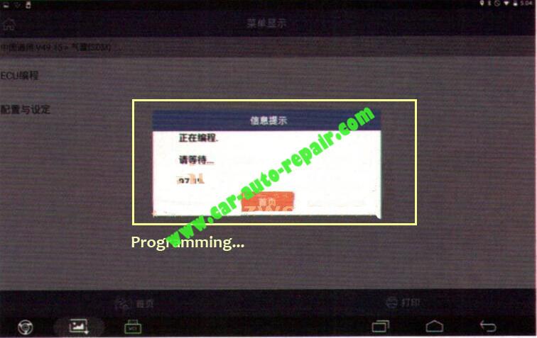 how to program SDM for Chevrolet Cruze online-10