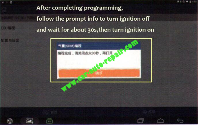 how to program SDM for Chevrolet Cruze online-11