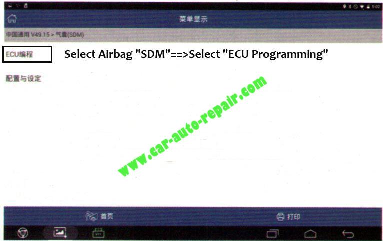 how to program SDM for Chevrolet Cruze online-3