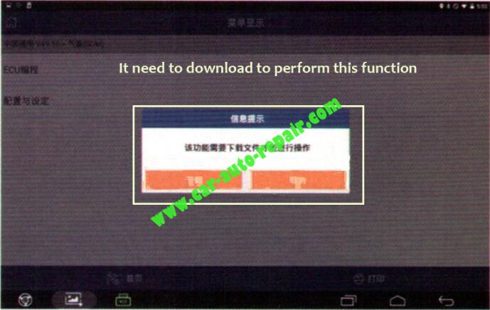 how to program SDM for Chevrolet Cruze online-4