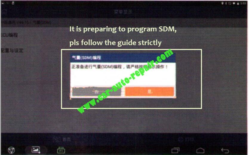 how to program SDM for Chevrolet Cruze online-5
