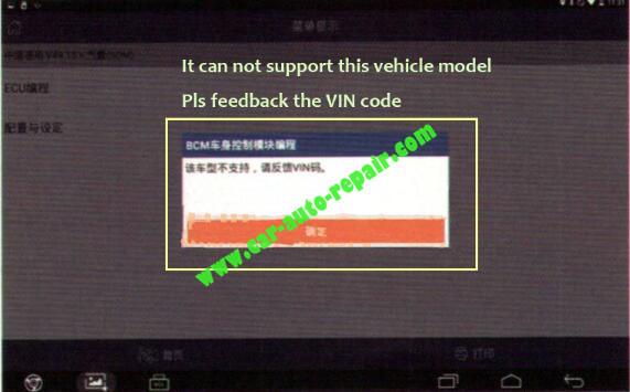 how to program SDM for Chevrolet Cruze online-6