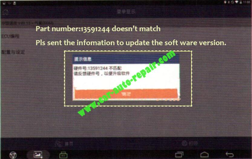 how to program SDM for Chevrolet Cruze online-7