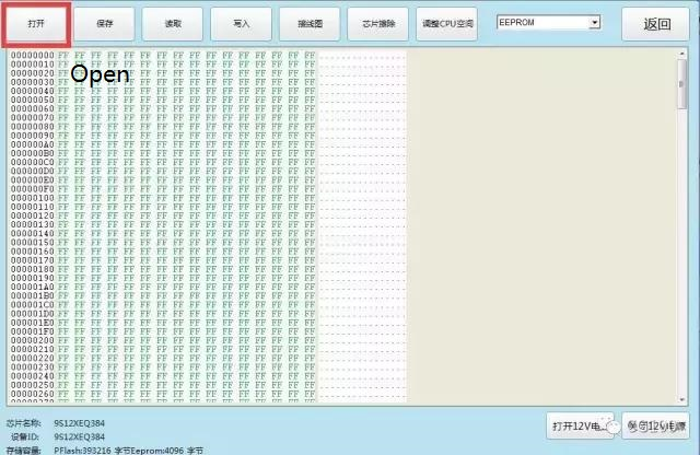 BMW FRM 9S12XEQ384 EEPROM Partition-8