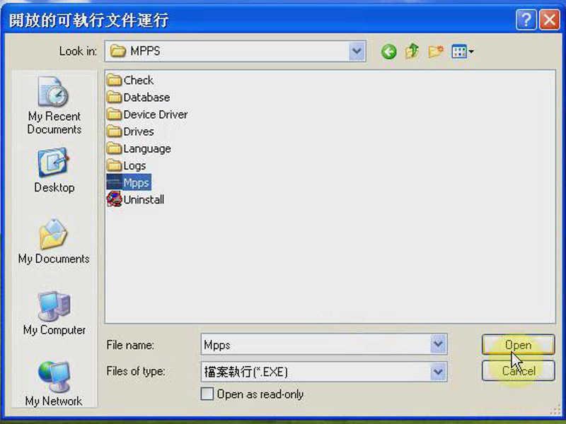 How to Install MPPS V21 V18 V16 on Window XP,Window 7 |Auto