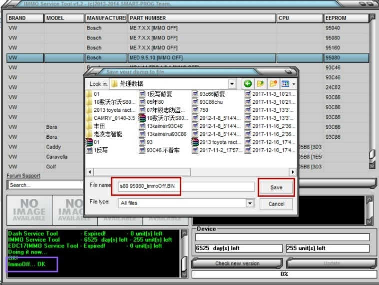 How to Use IMMO Service Tool to Disable Vehicle Immobilizer (3)