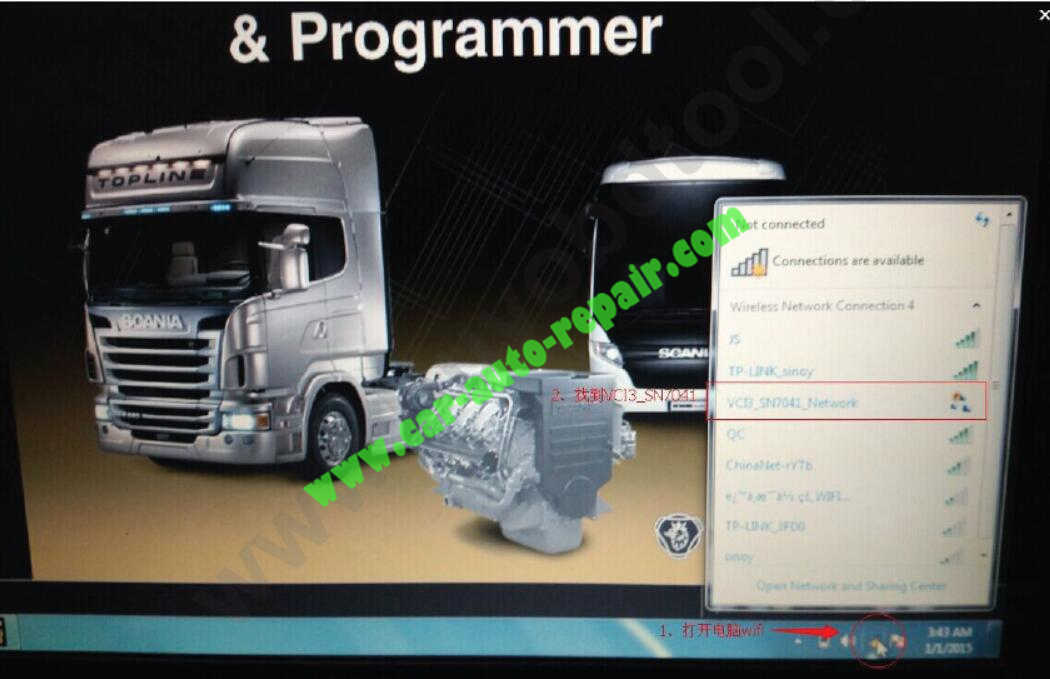 How to Setup WIFI for Scania VCI-3 VCI3 V2.21