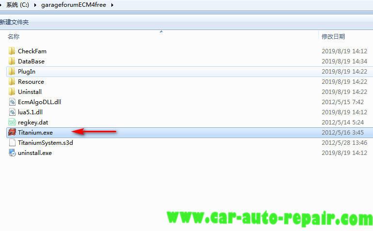 ECM Titanium 1.61 26000+Drivers Installation Guide (14)