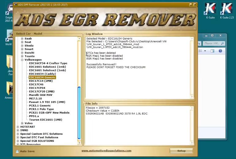 VW Touran EDC16U3134 DPF EGR Remove by DPF EGR Lambda Remover (5)