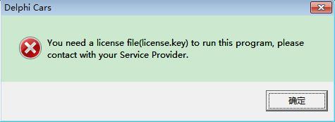 How to Install Delphi DS150E 2015.R3 Software-1