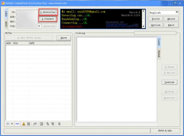 BMWAiCoder 5.0 4.6 4.4 Free Download (5)