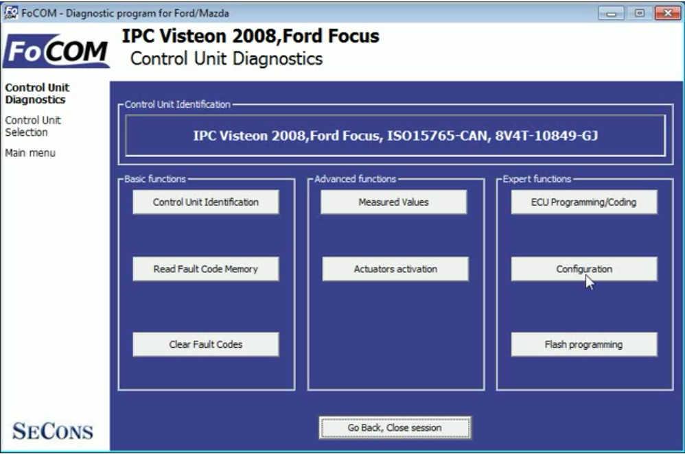 FCOM ReprogramConfigure ECU for Ford Focus 2008 (3)