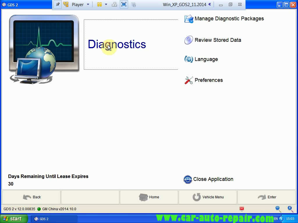 GM GDS2 Diagnose & Read DTC for 2009 Buick Regal 2.0L LDK (1)